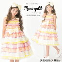 ドレス ピアノ 発表会ドレス 子供 ドレス 結婚式 パーティ キッズドレス 天使のドレス屋さん