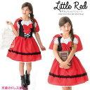 天使のドレス屋さん Little Red ワンピース テーマパーク ハロウィン 衣装 子供 コスプレ コスチューム 子供服 女の子 クリスマス キッズドレス Riding Hood