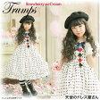 ドレス 子どもドレス キッズドレス 天使のドレス屋さん オリジナルドレス トランプス ロリータ系