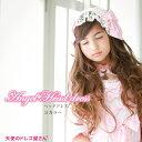 人気のロリータヘッドドレス♪ お人形 髪飾り 甘ロリ ロリータ ロリィタ