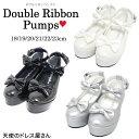 オリジナルパンプス 子供靴 キッズ パンプス ヒール リボン シルバー 黒 白 18 19 20 21 22 23