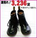 ハンテン編み上げブーツ 黒 子供靴 キッズ ブーツ/ブーツ キッズ HANG TEN 15.16.17.18.19.20.21.22.23cm 七五三 フォーマ...