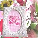 【定価1300円が980円(税別)!!】バレエシューズ柄アルバム丸3D 小バレエ★