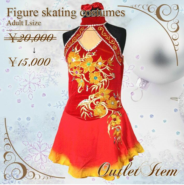 15000→9900円在庫整理SALE!フィギュアスケート レッド コスチューム 衣装【アウトレット】大人Lサイズ