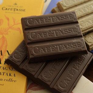 タブレット チョコレート カフェタッセ