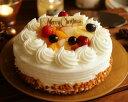 【送料無料】クリスマスケーキ TRIES(トリエス) フルーツショートケーキ/ケーキ/ショートケーキ/クリスマス/Xmas 【クリスマスキャンペーン】クリスマスケーキ TRIES(トリエス) フルーツショートケーキ(クリスマスケーキ 2009)