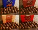 トリュフチョコレート お試しセット/チョコ/チョコレート/ベルギーチョコレート トリュフチョコレート お試しセット