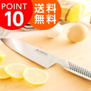 GLOBAL (global) kitchen knife kitchen knife G-46 triple-purpose 18cm [free shipping] [easy ギフ _ packing] [comfortable ギフ _ expands an address]