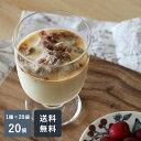 15秒で簡単!シャリシャリ氷カフェ。/アンジェ