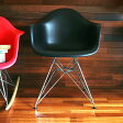 Eames DAR (チャールズ&レイ・イームズ) アームシェルチェア 【Eames EAMES eames イームズ Charles&RayEames チャールズ&レイイームズ 椅子 イス チェア ダイニングチェア ミッドセンチュリー】【送料無料】