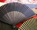 京都/山二/扇子/和装小物/メンズ 千鳥グラデ柄 メンズ扇子(箱&扇袋付)