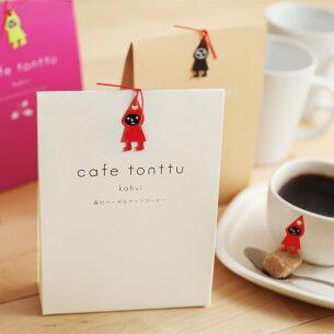 カフェトントゥ フレーバー コーヒー