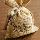 カフェタッセ コルドバ 150g 【バレンタイン】【チョコ】【楽ギフ_包装】