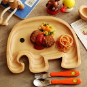 Kids plate petit maman tray [easy ギフ _ packing] [comfortable ギフ _ expands an address]