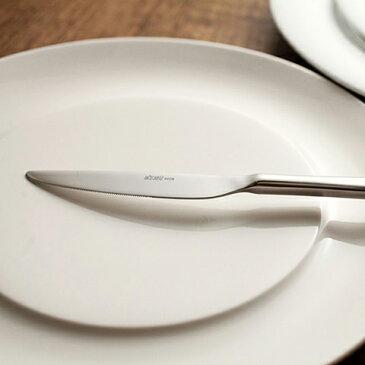 abert(アベルト) エルゴ テーブルナイフ