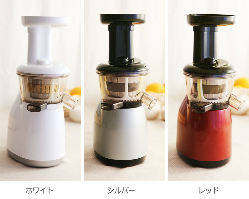 angers Rakuten Global Market: Hurom slow juicer ? HUROM SLOW JUICER ? HU-300 low speed ...