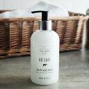 SCOTTISH FINE SOAPS (スコティッシュファインソープ) Au Lait ミルクハンドウォッシュ