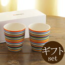 iittala (イッタラ) Origo mug pair set [easy ギフ _ packing] [comfortable ギフ _ expands an address]