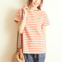 ORCIVAL (オーシバル) cotton round horizontal stripes short sleeves cut-and-sew [easy ギフ _ packing] [comfortable ギフ _ expands an address]