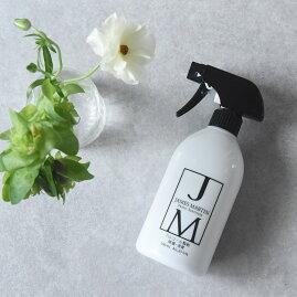 ジェームズマーティン JAMES MARTIN 除菌用アルコール スプレーボトル 500ml