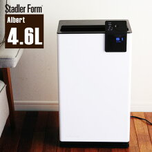 Stadler Form Albert(アルバート) コンプレッサー式除湿機 4.6L(タンク容量)