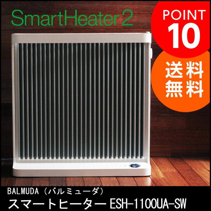 SmartHeater2 スマートヒーター (Wi-Fi対応モデル) ESH-1100UA-SW【送料無料】
