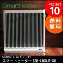 SmartHeater2 スマートヒーター (Wi-Fi対応モデル) ESH-1100UA-SW【送料無料】【あす楽対応】