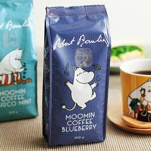 ムーミン ロバーツコーヒー