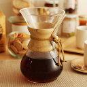 CHEMEX(ケメックス) コーヒーメーカー6cup