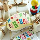[NHK まちかど情報室で紹介!] POP UP HAPPY BIRTHDAY (ポップアップハッピーバースデー)