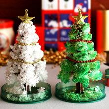 クリスマス マジッククリスマスツリー