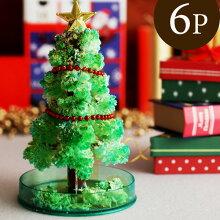 クリスマス マジッククリスマスツリー グリーン 6個セット