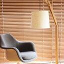 フロアライト SWING FLOOR LAMP by SOLID WOOD【送料無料】