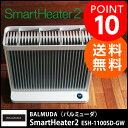 SmartHeater2 スマートヒーターツー ESH-1100SD-GW |BALMUDA|バルミューダ |オイルレスヒーター|【送料無料】【あす楽対応】