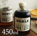 NOBLE 究極のメープルシロップ 450ml