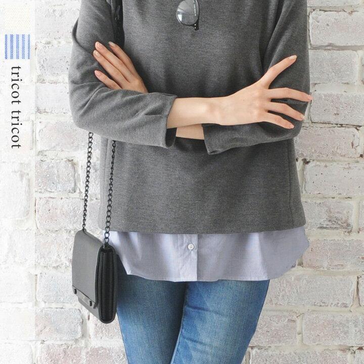 裾切り替え タンクトップ tricot tricot