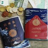パスポートカバー 富士山