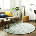 ジャガードゴブラン織りラグ 150×150cm(正円)【送料無料】