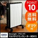 DeLonghi マルチダイナミックヒーター MDH15/デロンギ【送料無料】【あす楽対応】