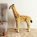 座れる動物スツール キリン