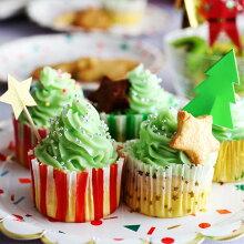 クリスマス カップケーキキット/merimeri