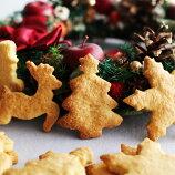STADTER クリスマス クッキー型