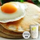 Bonne Farine 全粒粉のパンケーキ 200g 無糖/ボンヌ ファリーヌ