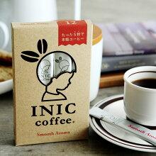 INIC coffee スムースアロマ 12P