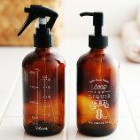 ボストンラウンドディスペンサー spray/soap
