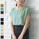 ウォッシャブル Tシャツ ブラウス/トゥ・レ・ゼクラ Tou...