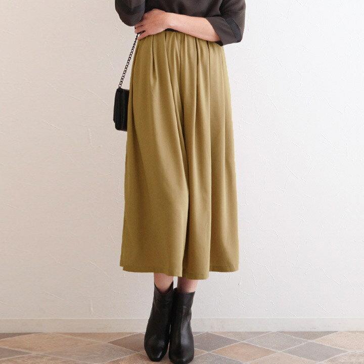 裾選べる2丈 タックガウチョ Tous les Eclats スカーチョ スカンツ