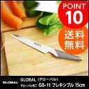 GLOBAL グローバル GS-11 フレキシブル 15cm【送料無料】