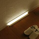COCO LIGHT センサー付きLED照明