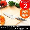 GLOBAL 包丁 ほうちょう GS-5 菜切 14cm/グローバル【送料無料】